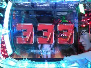 004_convert_20101120214936.jpg