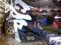 005_convert_20100814211911.jpg