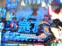 006_convert_20101107203331.jpg