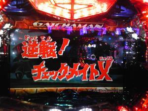 007_convert_20101107234416.jpg