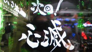 008_convert_20100812233440.jpg
