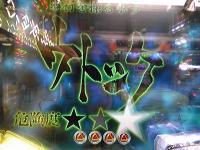 013_convert_20100814212214.jpg