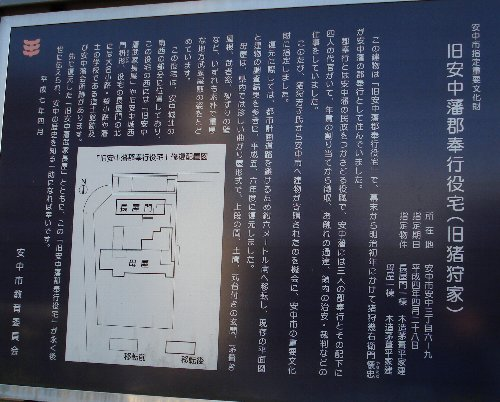 DSC09612b.jpg