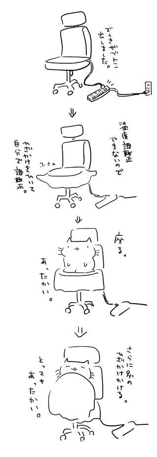 20141205.jpg