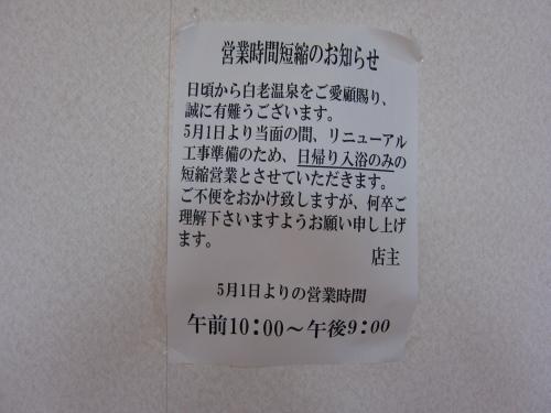 逕サ蜒・1333_convert_20110609181450