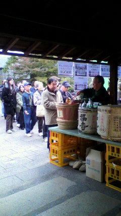 sake10.jpg
