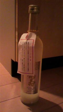 sake13.jpg