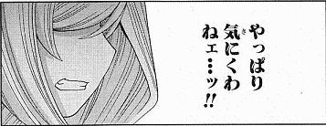 shino131201.jpg