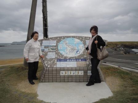 2010yobuko004.jpg