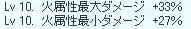 123SPSCF0113.jpg