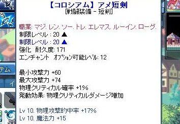 SPSCF0077_20111201184716.jpg