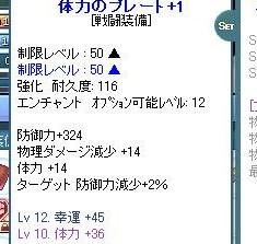 SPSCF03v3012.jpg