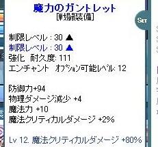SPSCasdF0025.jpg