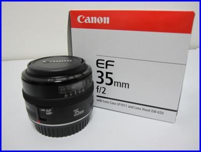 EF35-f2-2010-8-3.jpg