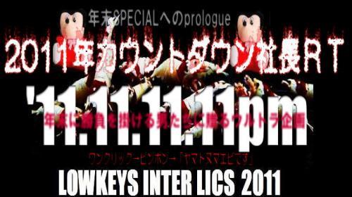 RT1114_convert_20111111174819.jpg