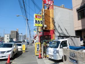 繧阪・縺阪・縺・005_convert_20110227172229