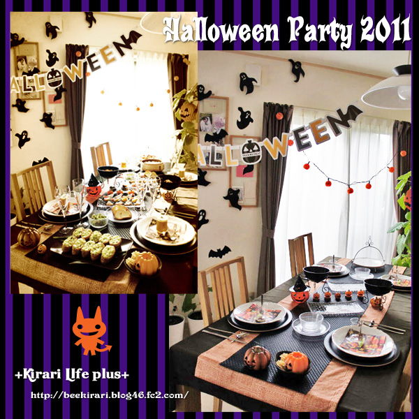 halloween2011-1.jpg