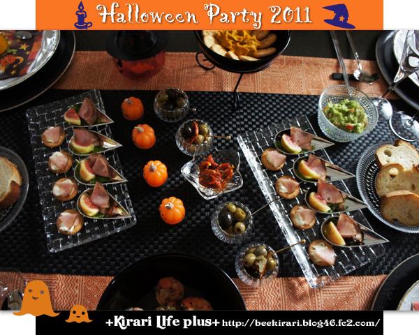 halloween2011-10.jpg