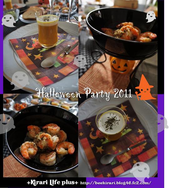 halloween2011-11.jpg