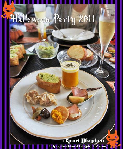 halloween2011-13.jpg