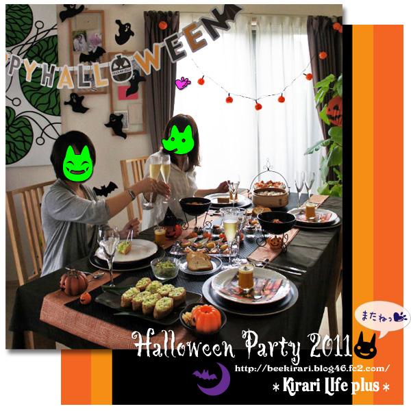 halloween2011-14.jpg