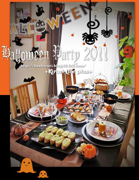 halloween2011-6.jpg