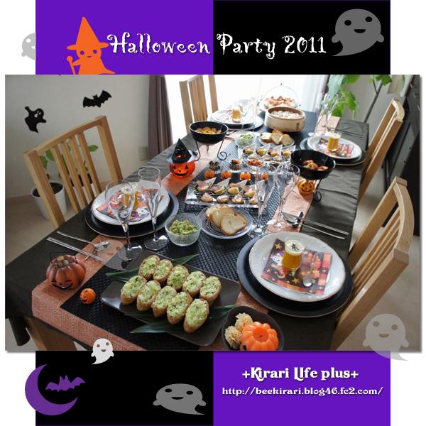 halloween2011-7.jpg
