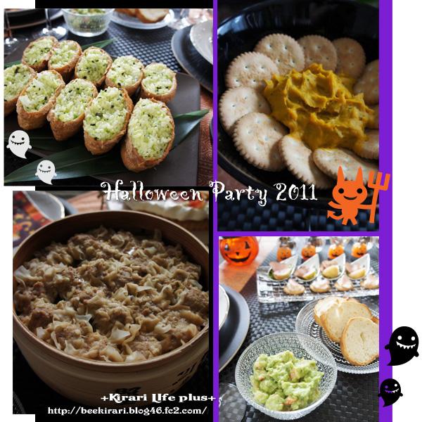 halloween2011-9.jpg