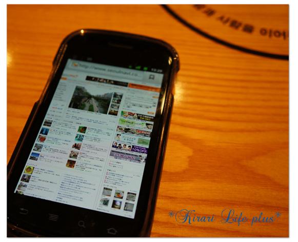 seoul2011_11.jpg
