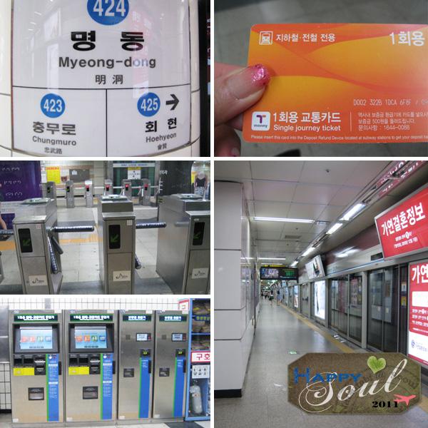 seoul2011_15.jpg