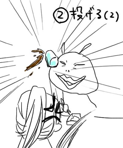 くちゃ男3