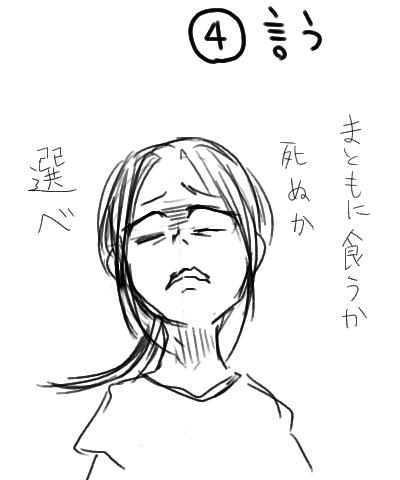 くちゃ男5
