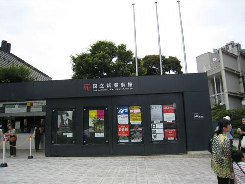 2010_06_27.jpg