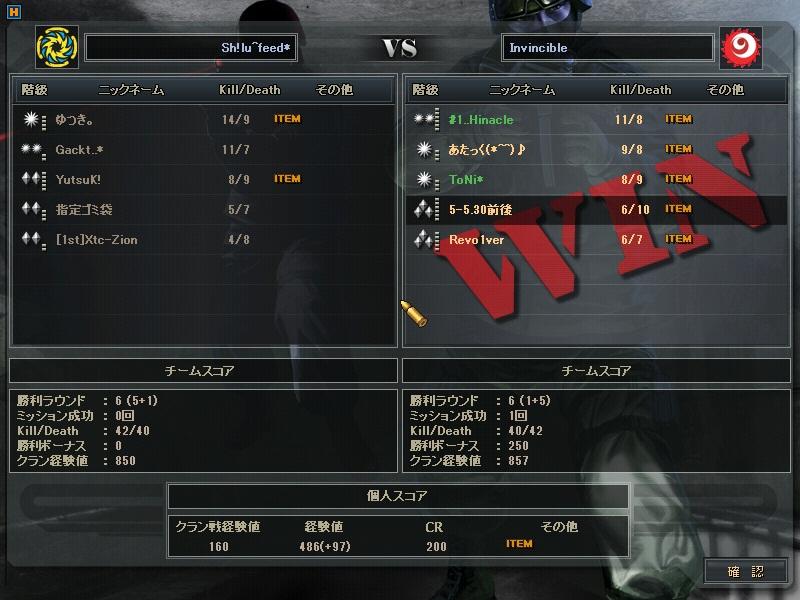 ScreenShot_48.jpg