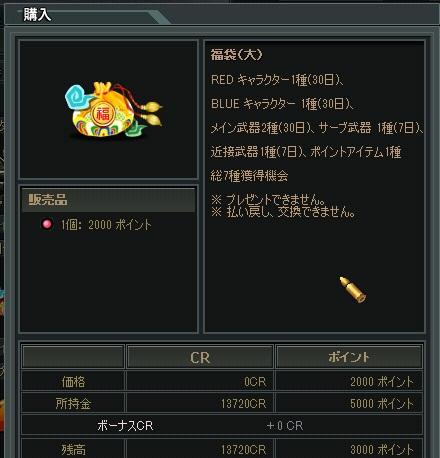 ScreenShot_52.jpg
