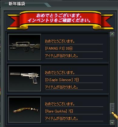 ScreenShot_54.jpg