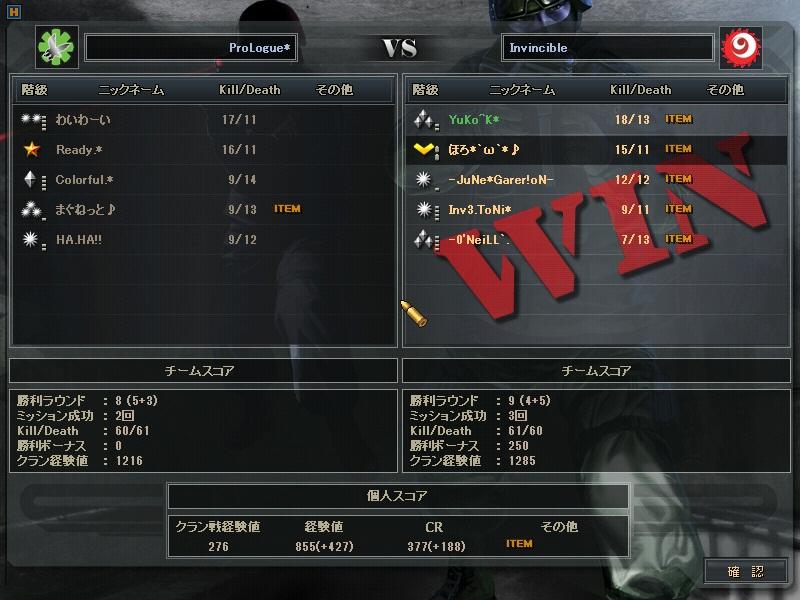 ScreenShot_74.jpg
