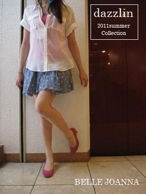 IMG_1502_R_20110525182801.jpg