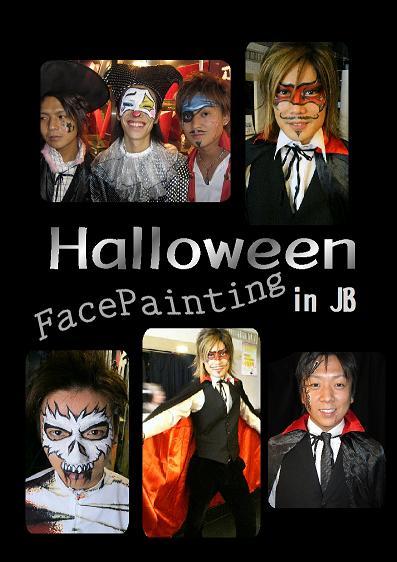 ハロウィン仮装PARTY☆2011