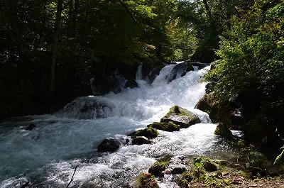 阿修羅の滝
