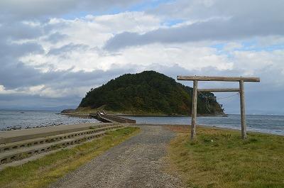 橋でつながってる島