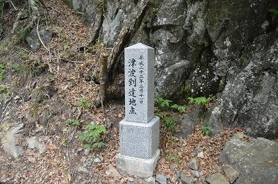 東日本大震災での津波