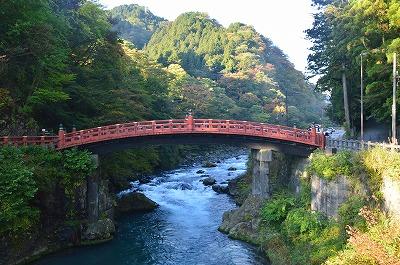 川と渡れない橋