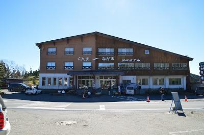 県境ホテル