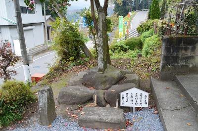 お辞儀石というか土下座石?