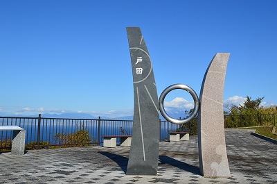 出会い岬の富士山