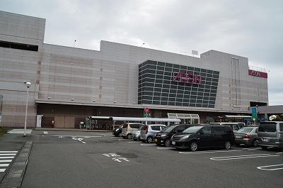 イオンスーパーセンター
