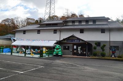 ゲーム博物館