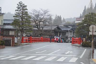 高山の赤橋