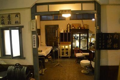 昭和の病院